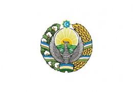 2 июля - день принятия Государственного герба Узбекистана